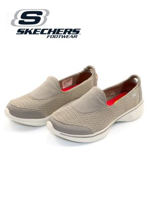 Skechers Taupe Go Walk 4 Shoe for Women