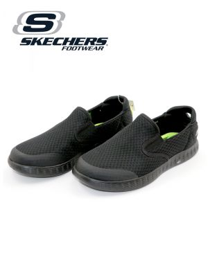 Skechers Black On-The-Go Glide Shoe for Men