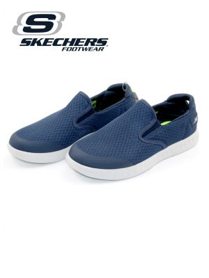 Skechers Navy/Grey On-The-Go Glide Shoe for Men