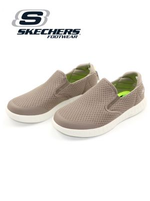 Skechers Khaki On-The-Go Glide Shoe for Men